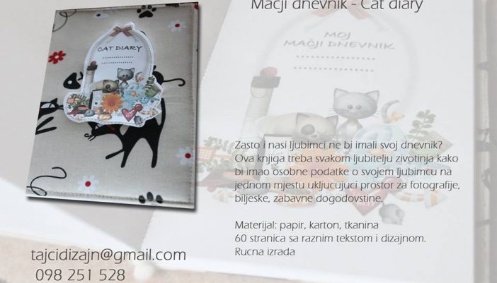 Dog and Cat diary